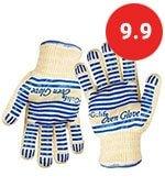 standard gulife oven glove